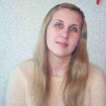 Шишмарева Татьяна Евгеньевна