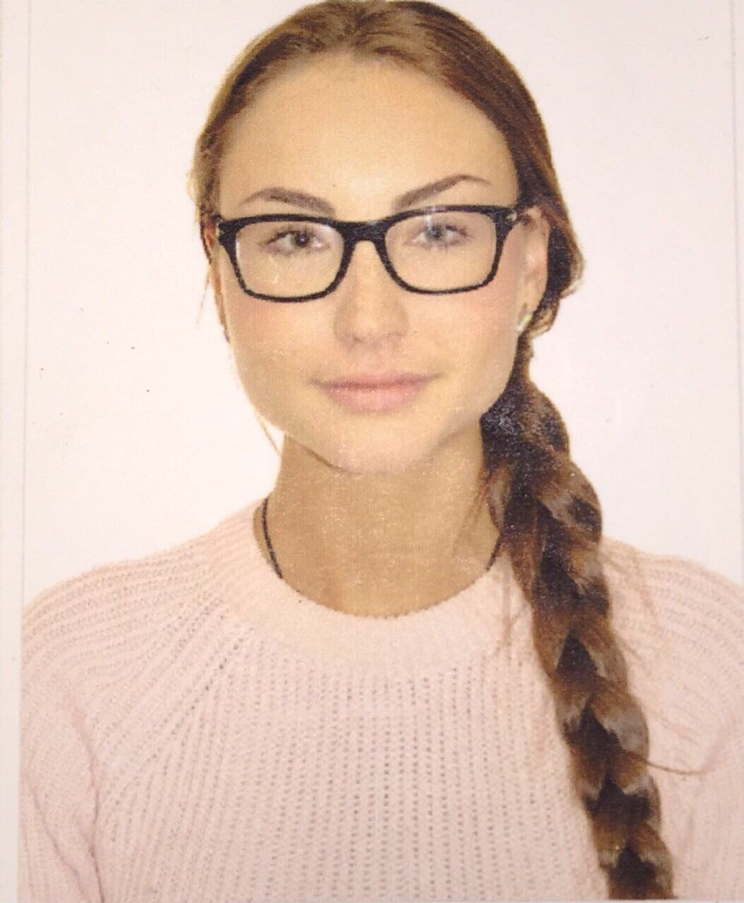 Нагорская Анастасия Станиславовна