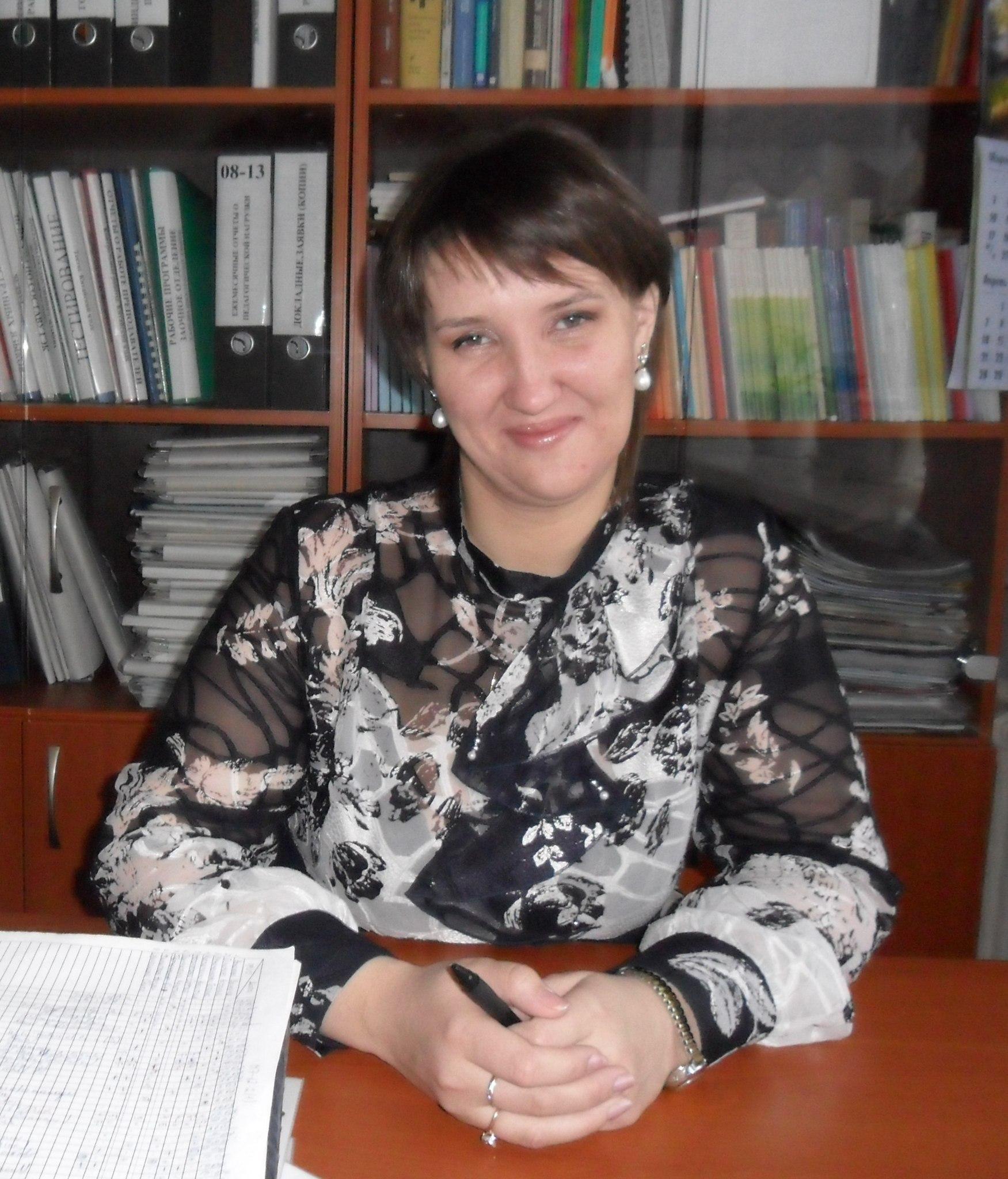 Пищерская Елена Николаевна
